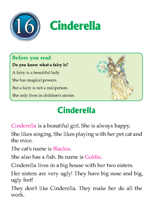 cinderella short story essay Review of a cinderella story - many traditional fairy tales have been remade into hollywood movies the fairy tale of cinderella has been produced in movies many times such as ever after (1998) and a cinderella story (2004.