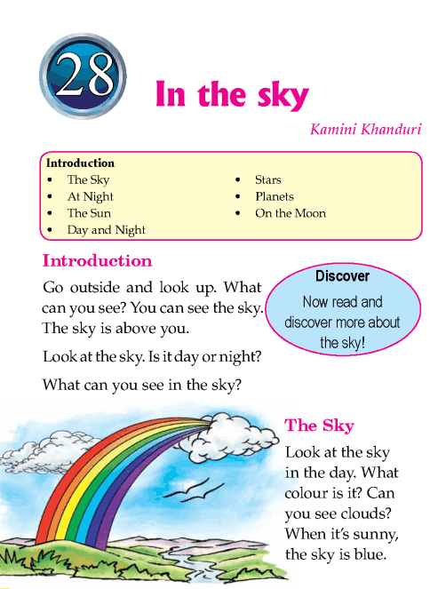literature-grade 1-feature-in the sky (1)
