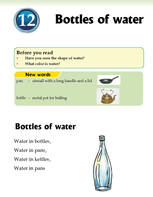 literature- grade 2-poetry-bottles of water (1)