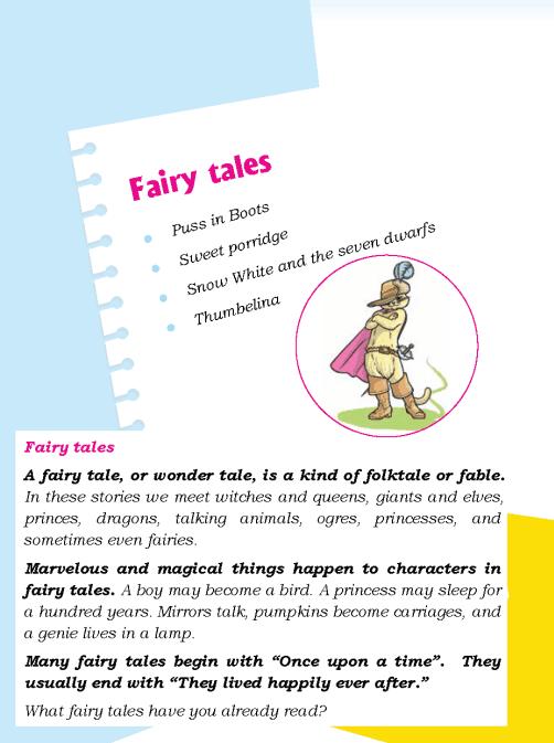 literature Grade 3 Fairy tales