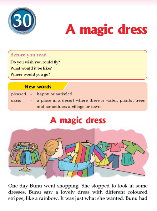 literature-grade 3-Fantasy-A magic dress (1)