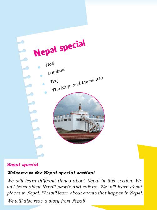 literature Grade 3 Nepal special