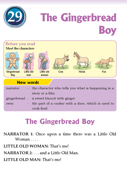 literature-grade 3-Play-The Gingerbread Boy (1)