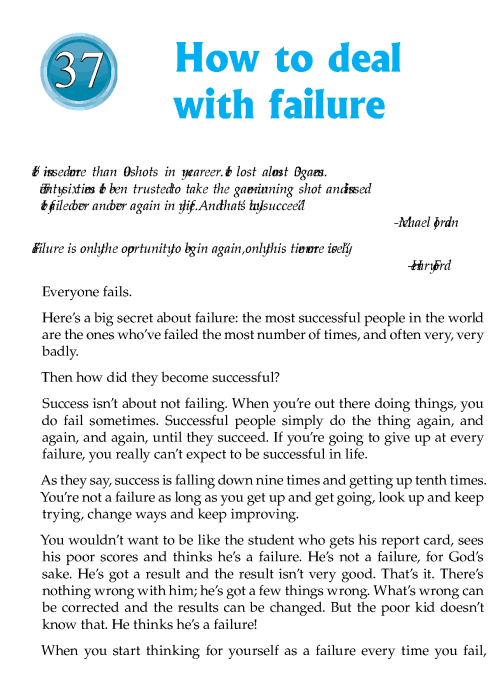 Literature Grade 6 Inspirational How To Deal With Failure