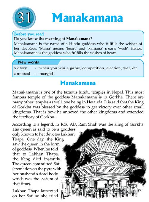 literature-grade 6-Nepal special-Manakamana (1)