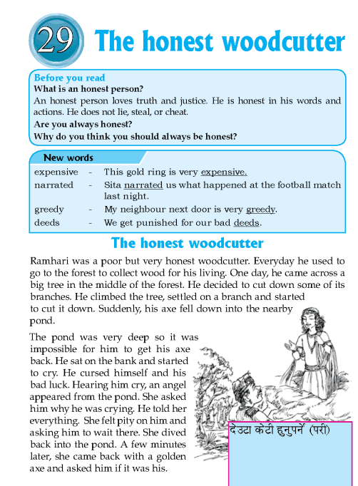 literature-grade 6-Nepal special-The honest woodcutter (1)