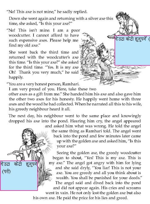 literature-grade 6-Nepal special-The honest woodcutter (2)