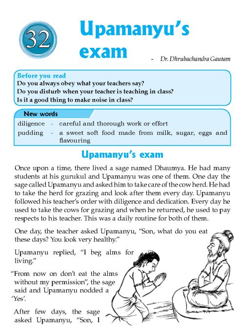 literature-grade 6-Nepal special-Upamanyu's exam (1)