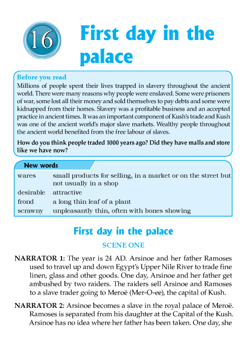 Literature Grade 6 Plays First day in the palace