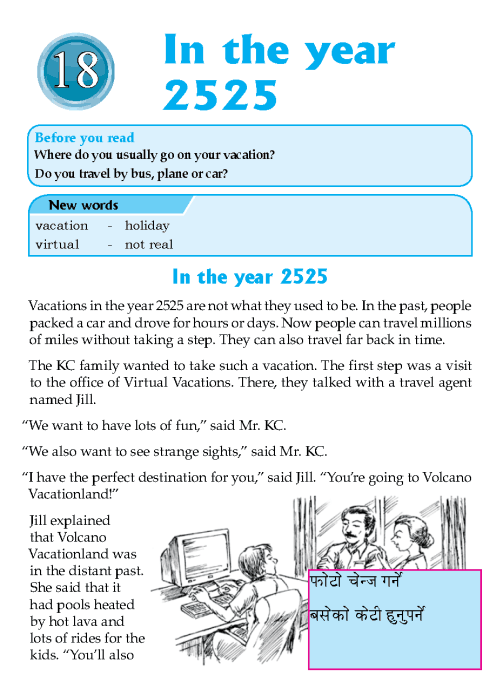 literature-grade 6-Science fiction-In the year 2525 (1)
